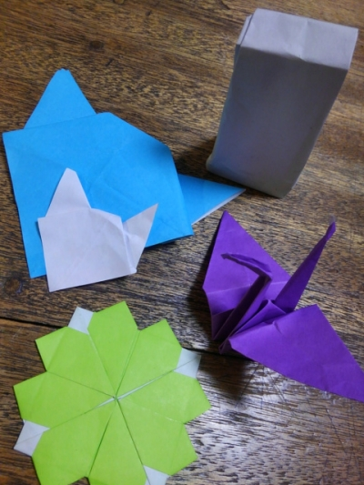What's 'Origami' in English?